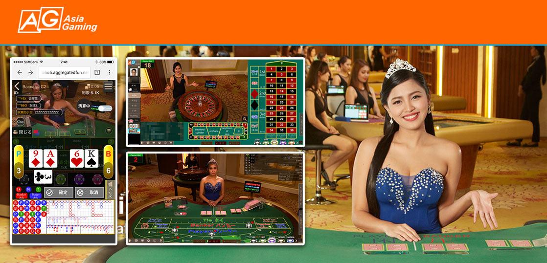 アジアゲーミング ライブカジノ