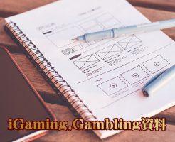 ギャンブル資料