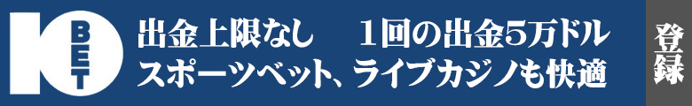 10BET登録