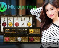 マイクロゲーミング ゲームオブスローン